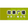 Hefei Stories Radio 98.8